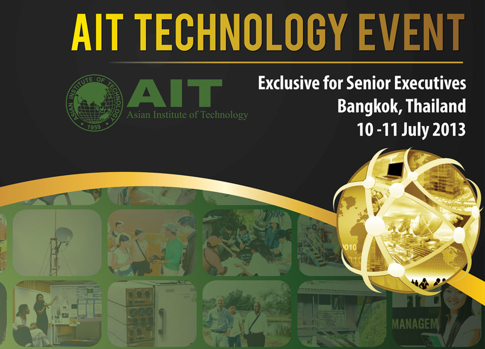 AIT Technology Event