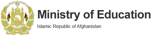 Ministry of Higher Education, Afghanistan