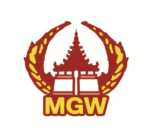 MGW Construction Co. Ltd.